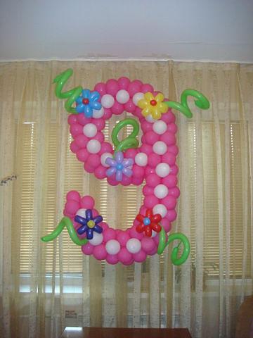 Цифра 9 на день рождения своими руками